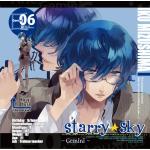 星座彼氏シリーズVol.6「Starry☆Sky〜Gemini〜」