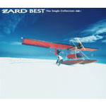 ZARD BEST The Single Collection〜軌跡〜