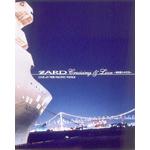 ZARD Cruising&Live(限定盤ライヴCD)