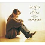 Soffio di vento 〜Best of IZUMI SAKAI Selection〜