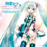 初音ミク -Project DIVA-Original Song Collection