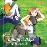 Shining☆Days