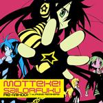 もってけ!セーラーふくRe-Mix001〜7 burning Remixers〜
