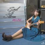 S.O.S -Soul of Steven