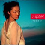 Jupiter 〜平原綾香ベスト〜