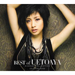 BEST of UETOAYA -Single Collection- COLLECTOR'S EDITION