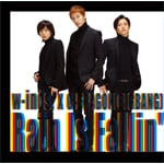 Rain Is Fallin'/HYBRID DREAM