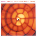RECYCLE Greatest Hits of SPITZ