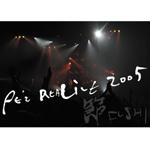 PE'Z REALIVE 2005〜節 FUSHI〜