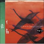 千歳鳥〜CHITOSEDORI〜