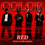 RED〜Love is all around〜