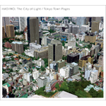 The City of Light/Tokyo Town Pages