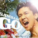SAMBA de GO 〜HIROMI GO Latin Song Collection〜