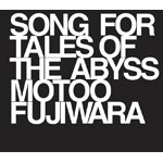 SONG FOR TALES OF THE ABYSS