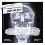 HUSKING BEE TRIBUTE ALBUM/HUSKING BEE