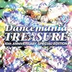 ダンスマニア・トレジャー〜10thアニヴァーサリー・スペシャル・エディション