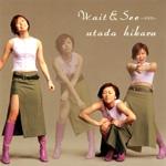 Wait&See〜リスク〜
