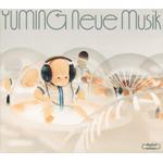 Neue Musik(ノイエ・ムジーク)