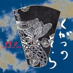 九月の空-KUGATSU NO SOLA-
