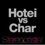 Stereocaster -ステレオキャスター-