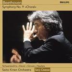 ベートーヴェン交響曲第九番ニ短調《歓喜の歌》