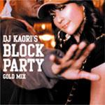 DJ KAORI'S ブロック・パーティ-ゴールド・ミックス-