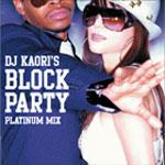 DJ KAORI'S ブロック・パーティ-プラチナム・ミックス