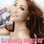 DJ KAORI'S インミックスIV