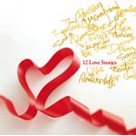 12 Love Stories