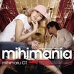 mihimania〜コレクション アルバム〜