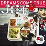 JET!!!/SUNSHINE きくきくセット