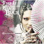 雅-THIS IZ THE JAPANESE KABUKI ROCK-