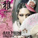 AZN PRIDE -THIS IZ THE JAPANESE KABUKI ROCK-