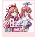 機動戦士ガンダムSEED DESTINY SUIT CD vol.8 ラクスクライン×ミーアキャンベル