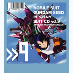 機動戦士ガンダムSEED DESTINY SUIT CD vol.9 ATHRUN ZALA × ∽JUSTICEGUNDAM