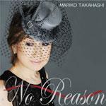 No Reason〜オトコゴコロ〜