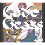 『コードギアス 反逆のルルーシュR2』Sound Episode2