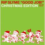 """""""GOOD JOB!""""CHRISTMAS EDITION"""