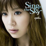 Sing to the Sky<初武道館ワンマンLIVE・DVD付>
