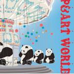 P&ART WORLD 〜新しいパンダの世界〜