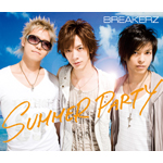 SUMMER PARTY/LAST EMOTION