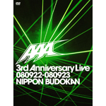 AAA 3rd Anniversary Live 080922-080923 日本武道館