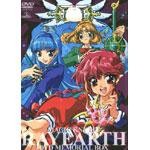魔法騎士レイアース DVDメモリアルボックス