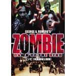 ゾンビ 米国劇場公開版 GEORGE A. ROMEORO'S DAWN OF THE DEAD ZOMBIE