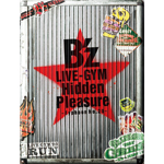 B'z LIVE-GYM Hidden Pleasure〜Typhoon No.20〜