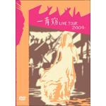 一青窈 LIVE TOUR 2004〜てとしゃん〜
