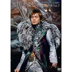氷川きよしスペシャルコンサート2007 きよしこの夜 Vol.7