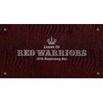 Lesson 20 RED WARRIORS 20th Anniversary Box