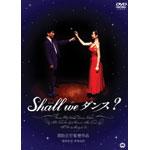 Shall we ダンス? プレミアム・エディション 初回限定生産版