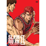 SLAM DUNK DVD-Collection Vol.1
